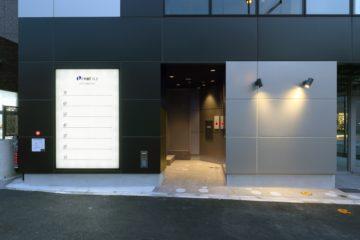 株式会社アイネットがi・net BLD5F/6Fへ移転しました。1~4F入居テナント様も引き続き募集中です。
